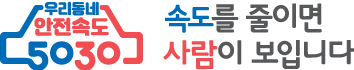 new_logo_kor_savethelife_1